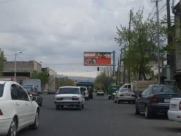 Ռոստովյան-Աթոյան խսչմերուկ